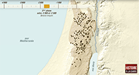 The emergence of Israel in Canaan, according to archaeology